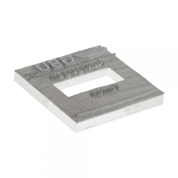 Textplate for Trodat Printy Dater 43132 32 x 32 mm - 2+2 lines